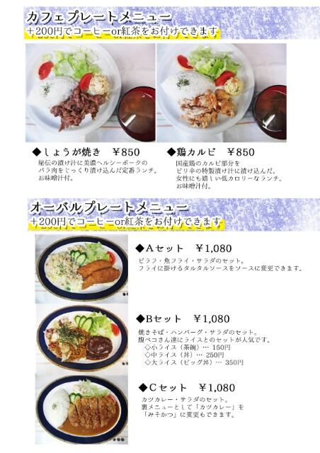 f:id:nagoyanonago8:20161105184923j:plain