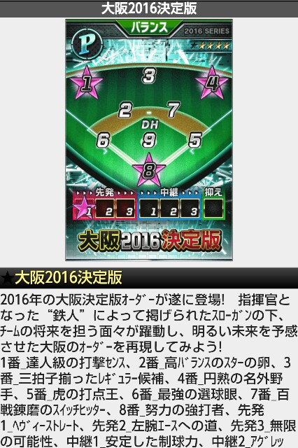 f:id:nagoyanonago8:20161110180602j:plain