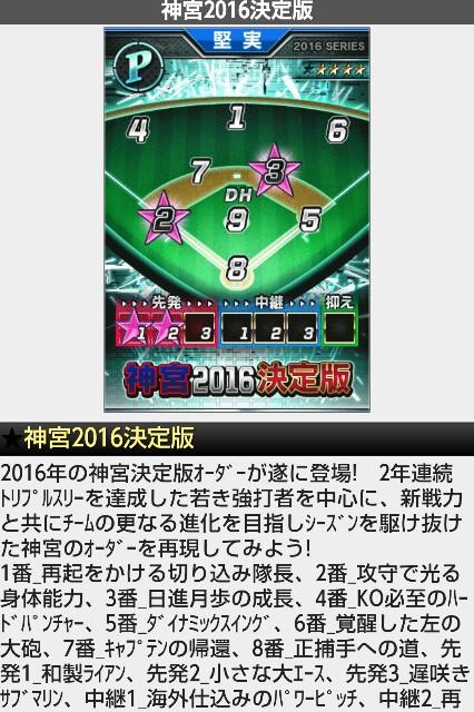 f:id:nagoyanonago8:20161112160224j:plain
