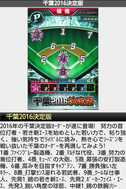 f:id:nagoyanonago8:20161112172037j:plain