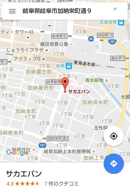 f:id:nagoyanonago8:20161112185751j:plain