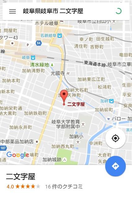 f:id:nagoyanonago8:20161112185824j:plain