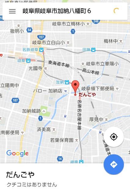f:id:nagoyanonago8:20161112190020j:plain