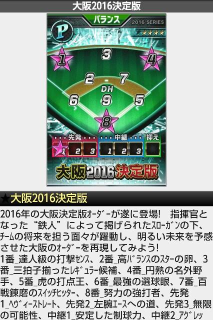 f:id:nagoyanonago8:20161113231759j:plain