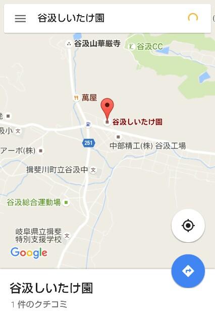 f:id:nagoyanonago8:20161119181215j:plain