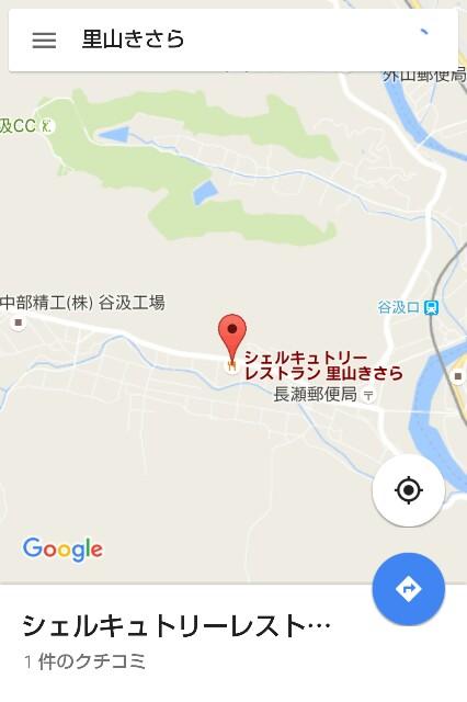 f:id:nagoyanonago8:20161119181324j:plain