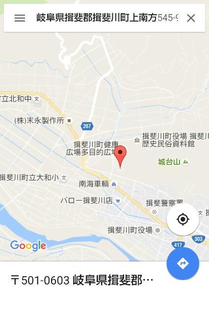 f:id:nagoyanonago8:20161119181347j:plain