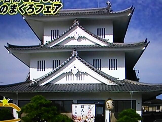 f:id:nagoyanonago8:20161126185359j:plain