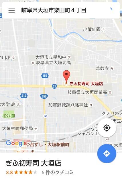 f:id:nagoyanonago8:20161126185424j:plain