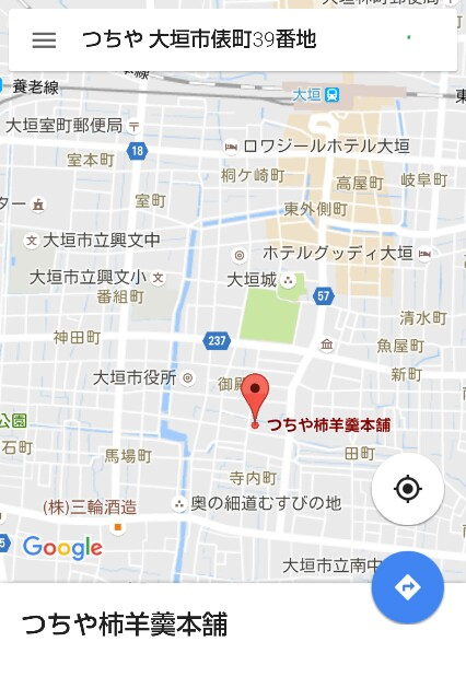 f:id:nagoyanonago8:20161126185640j:plain
