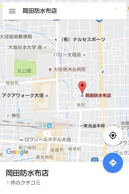 f:id:nagoyanonago8:20161126185704j:plain