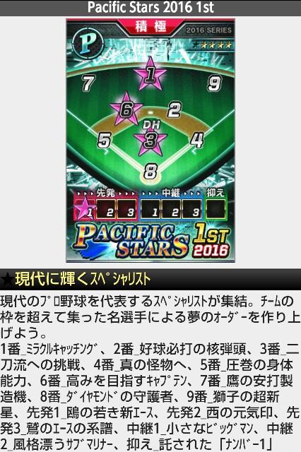 f:id:nagoyanonago8:20161202141905j:plain