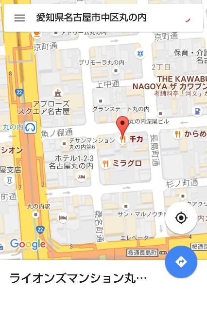 f:id:nagoyanonago8:20161203184739j:plain