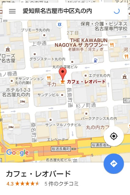 f:id:nagoyanonago8:20161203184854j:plain