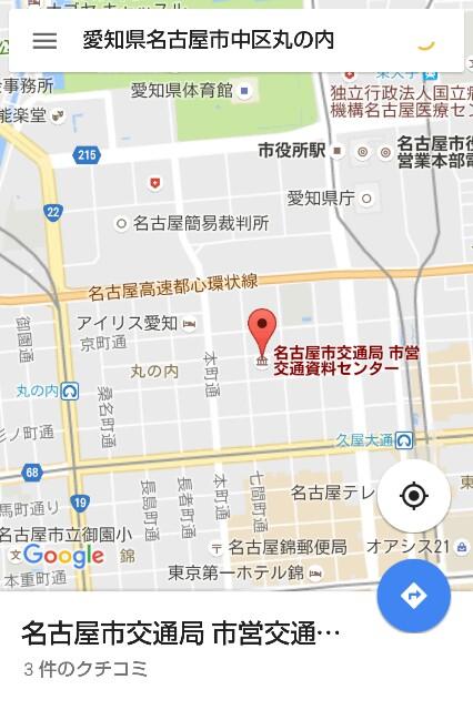 f:id:nagoyanonago8:20161203184936j:plain