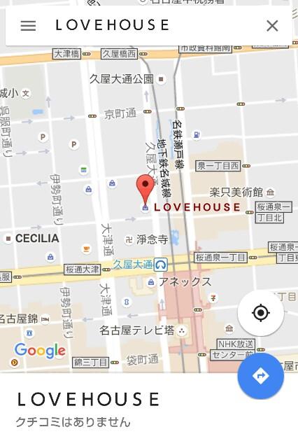 f:id:nagoyanonago8:20161203185049j:plain