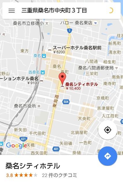 f:id:nagoyanonago8:20161205125805j:plain
