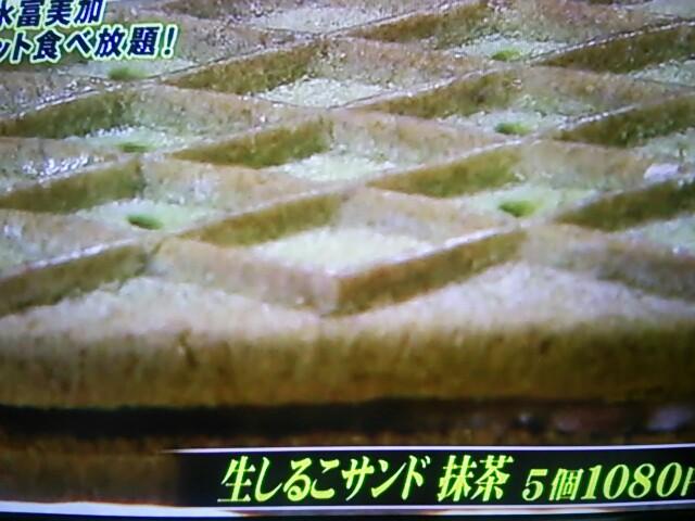 f:id:nagoyanonago8:20161210185650j:plain