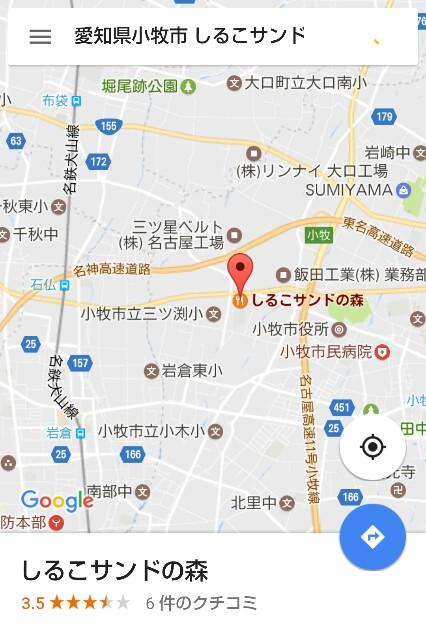 f:id:nagoyanonago8:20161210185846j:plain