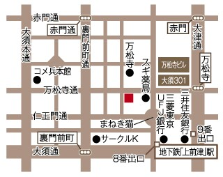 f:id:nagoyanonago8:20161217190002j:plain