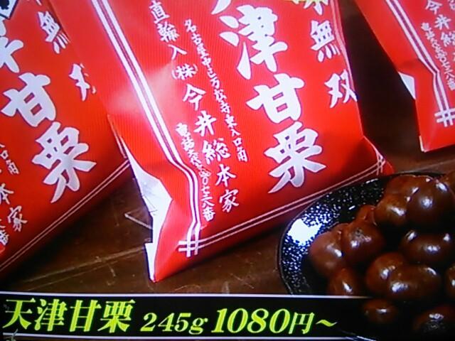 f:id:nagoyanonago8:20161217190051j:plain