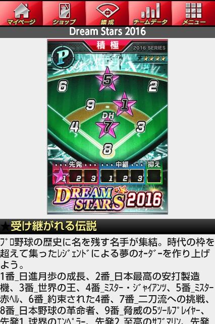 f:id:nagoyanonago8:20161218104659j:plain