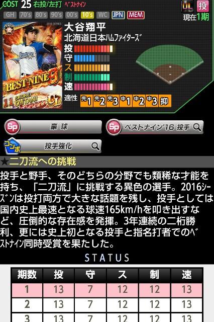 f:id:nagoyanonago8:20161218151004j:plain