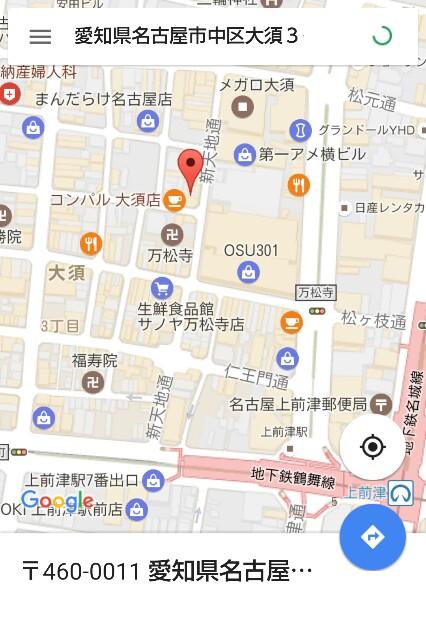 f:id:nagoyanonago8:20161230122221j:plain