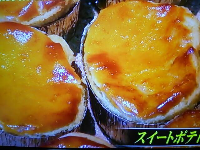 f:id:nagoyanonago8:20170121193703j:plain