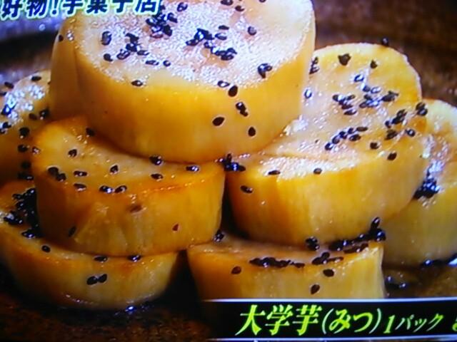 f:id:nagoyanonago8:20170121193729j:plain