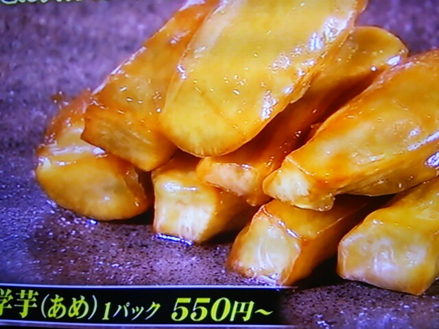f:id:nagoyanonago8:20170121193745j:plain