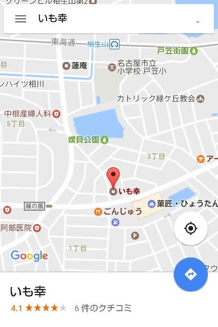 f:id:nagoyanonago8:20170121194225j:plain