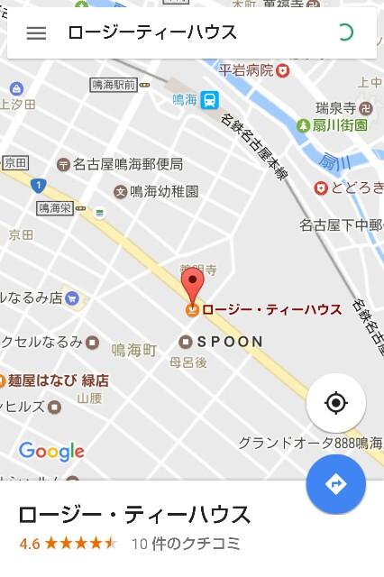 f:id:nagoyanonago8:20170121194241j:plain