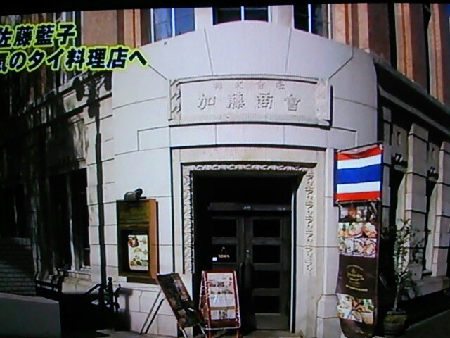 f:id:nagoyanonago8:20170128195500j:plain