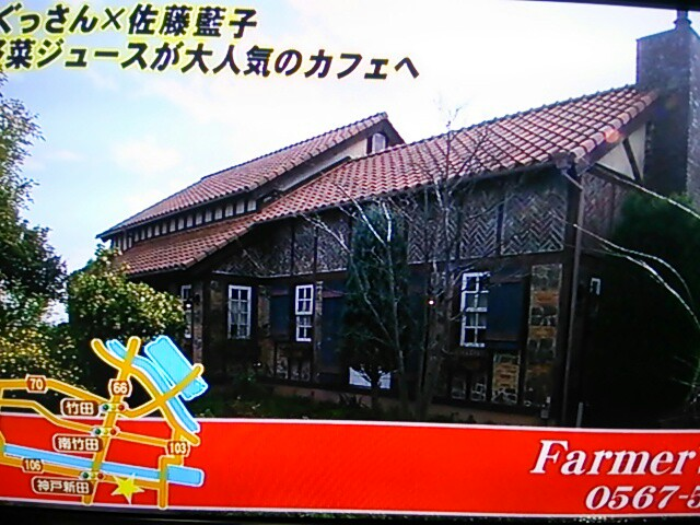 f:id:nagoyanonago8:20170128195559j:plain