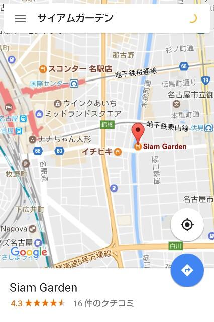 f:id:nagoyanonago8:20170128200103j:plain