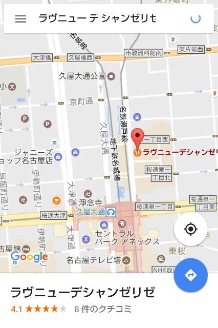 f:id:nagoyanonago8:20170204180055j:plain