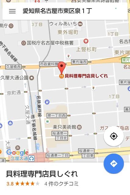 f:id:nagoyanonago8:20170204180152j:plain