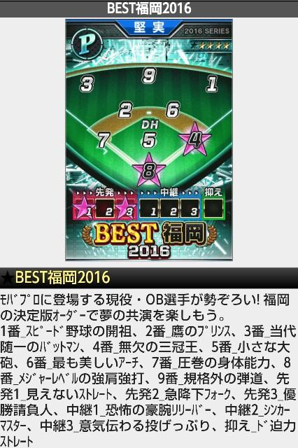 f:id:nagoyanonago8:20170210113417j:plain