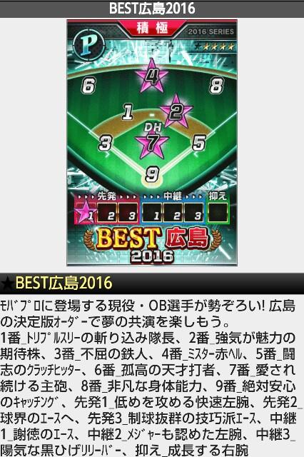 f:id:nagoyanonago8:20170210154830j:plain