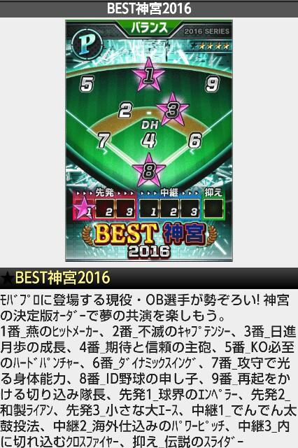 f:id:nagoyanonago8:20170210175305j:plain