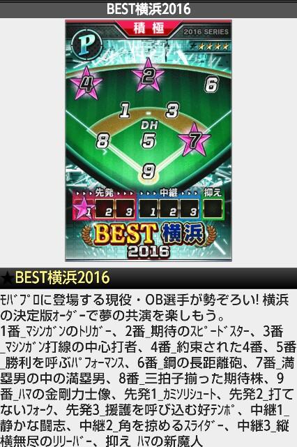 f:id:nagoyanonago8:20170210231750j:plain