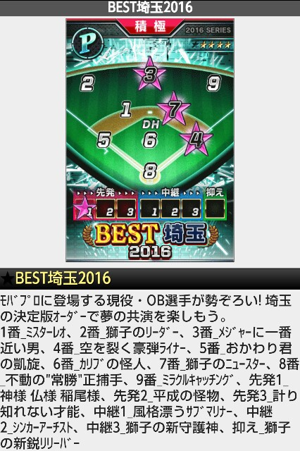f:id:nagoyanonago8:20170211143829j:plain