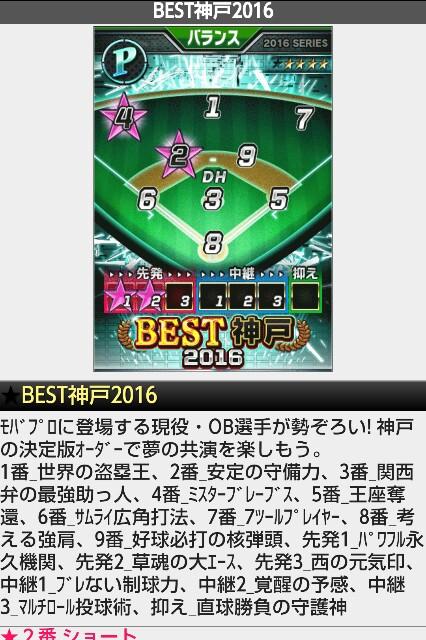 f:id:nagoyanonago8:20170211182718j:plain