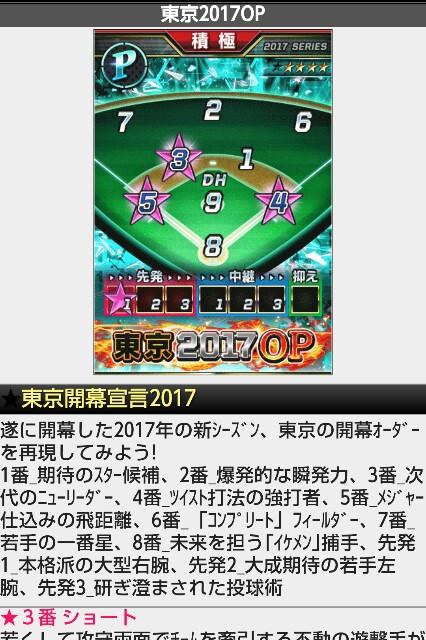 f:id:nagoyanonago8:20170409142952j:plain