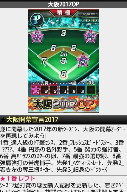f:id:nagoyanonago8:20170428114252j:plain