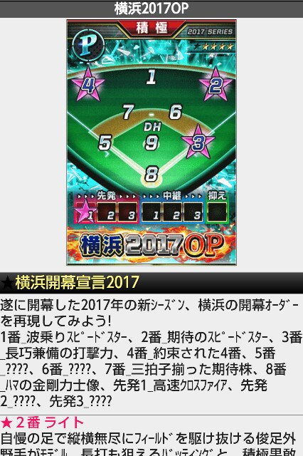 f:id:nagoyanonago8:20170429002350j:plain