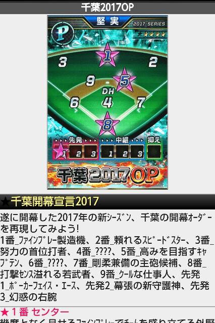 f:id:nagoyanonago8:20170430004440j:plain
