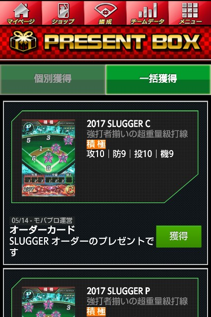 f:id:nagoyanonago8:20170514092516j:plain