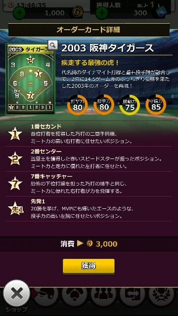 f:id:nagoyanonago8:20170519185415j:plain